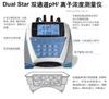 D10P-02 二氧化碳测量仪