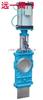 SCZ673F-6C/10C/16C/P气动插板阀 生产 碳钢 铸钢 不锈钢 阀门