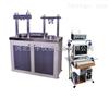 DYE-300S全自动水泥试块双缸抗折抗压试验一体机