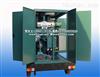 ZJA-50通瑞牌ZJA-50变压器油拖车式双级真空滤油机