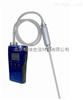 手持式氨气检测报警仪MIC-800-NH3