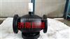 VVQT45.65 VVQT45.80 VVQT45.100 VVQT45.125球墨铸铁-蒸汽两通阀