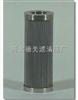 威格士滤芯V6023V5H05替代威格士滤芯V6023V5H05价