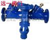 上海名牌倒流防止器HS41X-10A-HS41X-16A》水力控制阀