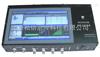 AWA6290D型多通道数据采集分析系统(新产品)