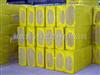 屋面高密度防水岩棉板价格//屋面硬质憎水岩棉板厂家