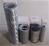 徐工泵车液压油滤芯EF-108-100