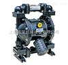 EMK-25EMK-25金属气动隔膜泵
