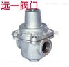 中国名牌产品YZ11X-16P型直接作用不锈钢支管减压阀》住宅和工业给水减压阀