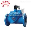 ZCS-RZCS-R长期通电电磁阀