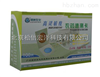 AH103高灵敏度农yao速测卡