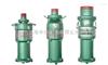 QY15-36-3QY15-36-3潜水泵