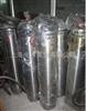 QSP15-26-2.2QSP15-26-2.2不锈钢喷泉潜水泵