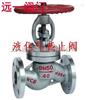 中国名牌产品液化气截止阀J41F-25》J41F-40》DN15-600 J41N