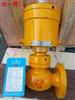 上海远一牌气动紧急切断阀QDQ421F-25/气动紧急切断阀QDQ421F-40