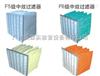 廣州F6中效空氣過濾器、過濾器批發