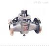 X44W-10C三通铸钢旋塞阀