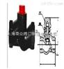 H11T内螺纹铸铁止回阀