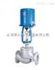 ZDLM型电动套筒调节阀 上海冠龙阀门 品质保证