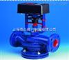 ARI-STEVI H 485/487德国暖通系统控制阀