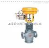ZJHQ气动薄膜三通合流、分流调节阀