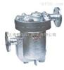钟形浮子(倒吊桶) 式蒸汽疏水阀