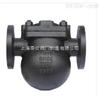 FT44H杠杆浮球式蒸汽疏水阀 上海标一阀门 品质保证