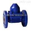 CS47H可调式双金属片式蒸汽疏水阀 上海标一阀门 品质保证