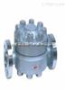 HRF3高压蒸汽疏水阀