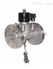 水、蒸汽电磁阀  美国泰科阀门  品质保证