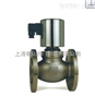 ZQDF不锈钢系列通用电磁阀  上海沪工阀门  品质保证