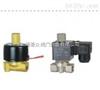 SLV系列二位三通直动式电磁阀