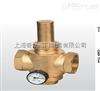 Y13X-16T黄铜活塞式可调减压阀