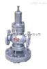 YD43先导式超大膜片高灵敏度减压阀