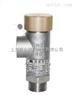 DA21F系列低温安全阀  斯派莎克阀门 品质保证