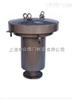 GYA-1型液压安全阀 上海沪工阀门 品质保证