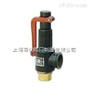 A27W铁壳铜芯安全阀 上海沪工阀门 品质保证