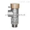 DA21F系列低温安全阀 上海沪工阀门 品质保证