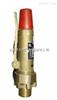 AK28W-16T弹簧式安全阀  斯派莎克阀门  品质保证