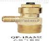 QF-15A3乙炔气瓶阀