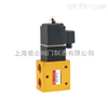 DN32高压电磁阀