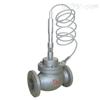 ZZWP自力式温度调节阀,温度调节阀价格,调节阀