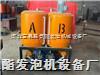 聚氨酯低压浇注机生产率高