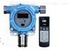 SP-2104 有毒气体检测仪