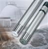 Visolid 700IQVisolid 700IQ悬浮固体浓度传感器/污泥浓度传感器