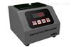 美国wilks总代InfraCal Model CVH便携式红外测油仪/固定滤光片红外分析仪