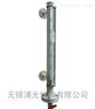 UHZ-58/F防腐型侧装式磁翻板液位计