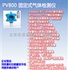 PV801-CO 固定式一氧化碳气体检测仪