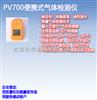 PV701-O2 便携式氧气气体检测仪