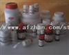环偶氮脒类引发剂VA-044/偶氮二异丙基咪唑啉盐酸盐/2